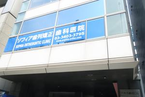 外観1(300x200)