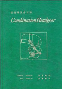 book_hg